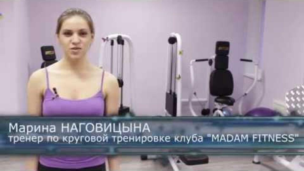 Какая тренировка обеспечит похудение?